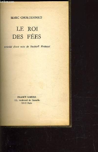 LE ROI DES FEES.