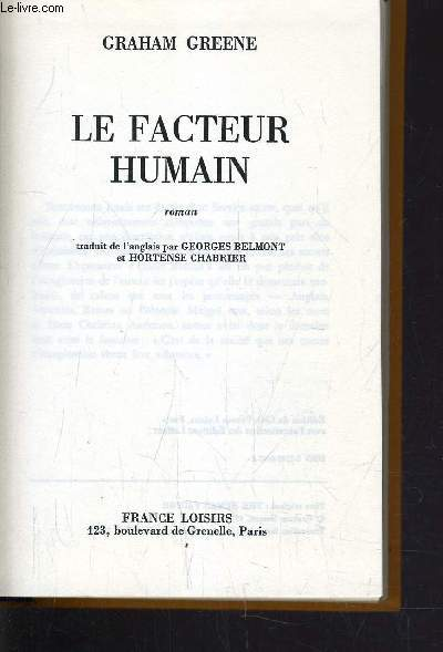 LE FACTEUR HUMAIN.