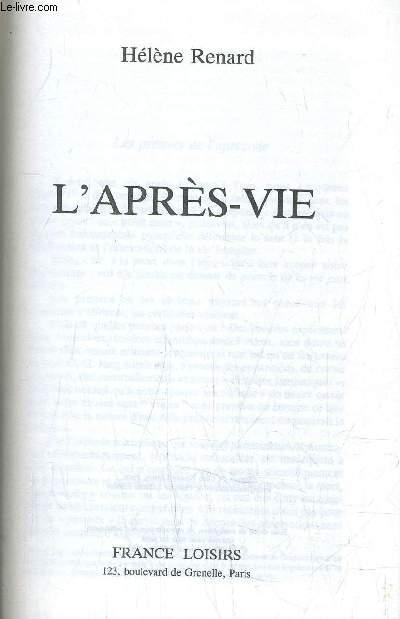 L'APRES-VIE.