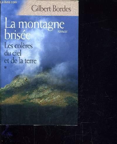 LA MONTAGNE BRISEE - TOME 1 :  LES COLERES DU CIEL ET DE LA TERRE