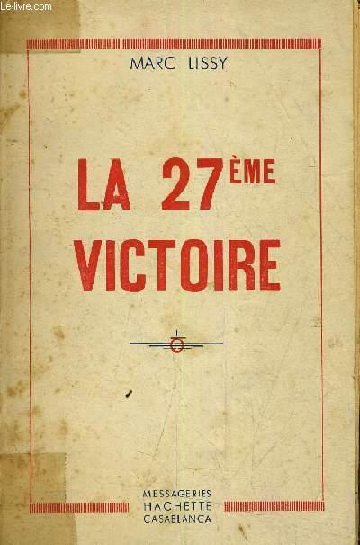 LA 27EME VICTOIRE.