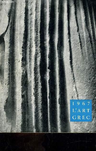 L'ART GREC DU MUSEE DE MARIEMONT - BELGIQUE.