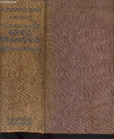 DICTIONNAIRE GREC FRANCAIS - REDIGE AVEC LE CONCOURS DE M.E. EGGER - A L'USAGE DES ELEVES DES LYCEES ET DES COLLEGES.