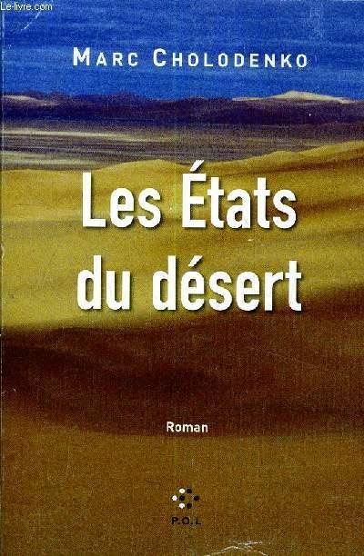 LES ETATS DU DESERT.