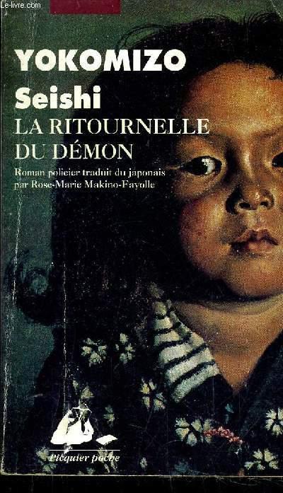 LA RITOURNELLE DU DEMON.