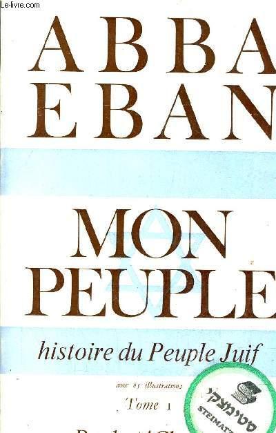 MON PEUPLE HISTOIRE DU PEUPLE JUIF (MY PEOPLE) - TOME 1.