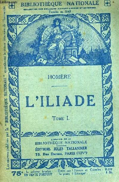 L'ILIADE TOME 1.
