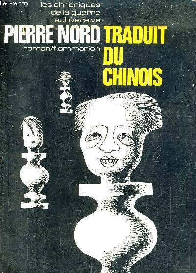 TRADUIT DU CHINOIS.