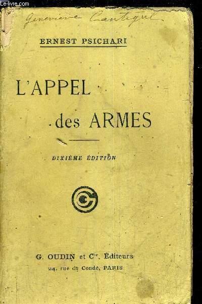 L'APPEL DES ARMES /10E EDITION.
