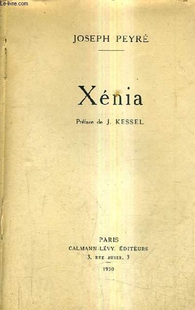XENIA.