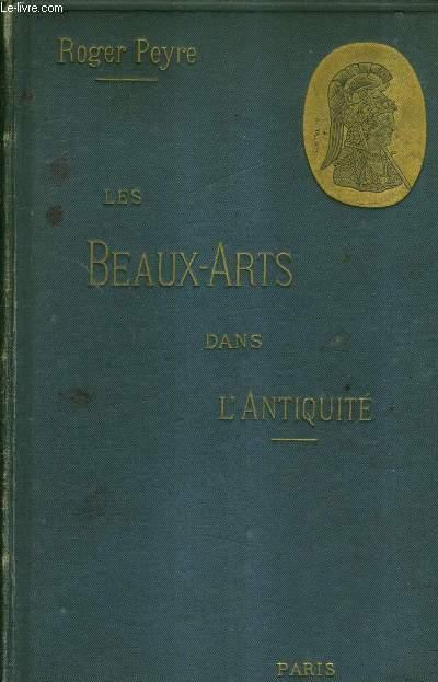LES BEAUX ARTS DANS L'ANTIQUITE