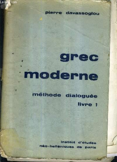 livres occasion langues hell 233 niques grec en stock dans nos locaux envoi sous 24h le livre