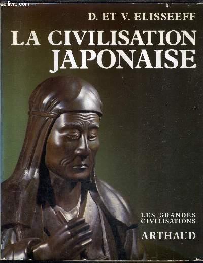 LA CIVILISATION JAPONAISE.