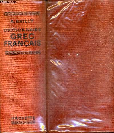 DICTIONNAIRE GREC FRANCAIS REDIGE AVEC LE CONCOURS DE E.EGGER.