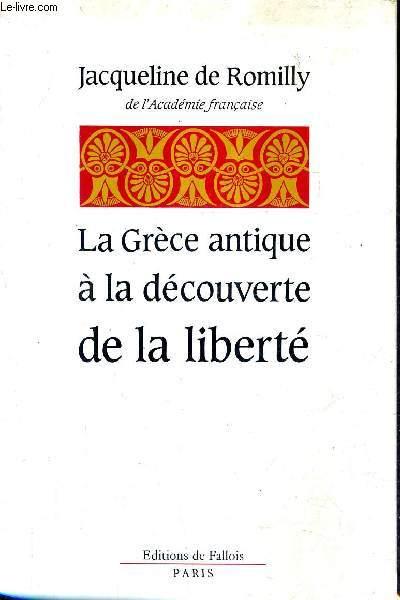 LA GRECE ANTIQUE A LA DECOUVERTE DE LA LIBERTE.