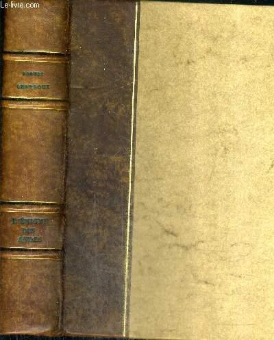 L'ENIGME DES ANDES - LES PISTES DE NAZCA LA BIBLIOTHEQUE DES ATLANTES.