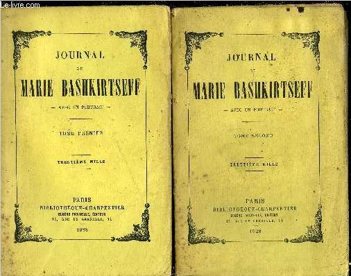 JOURNAL DE MARIE BASHKIRTSEFF- TOME 1 + 2 COMPLET