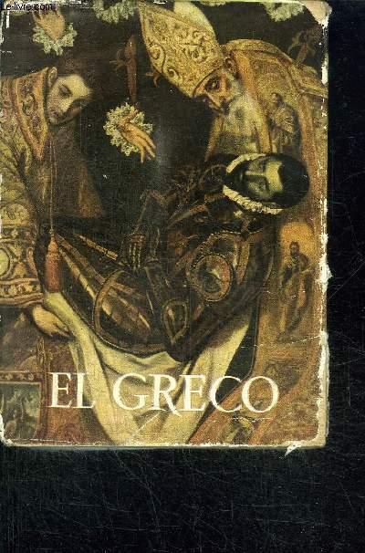 EL GRECO / COLLECTION ARS MUNDI