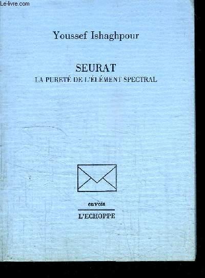 SEURAT - LA PURETE DE L'ELEMENT SPECTRAL