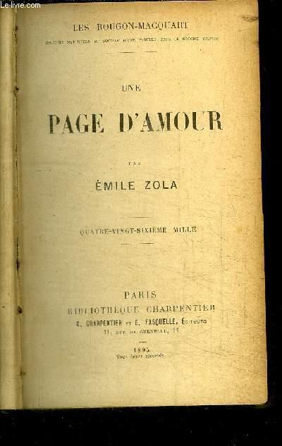 UNE PAGE D'AMOUR / COLLECTION LES ROUGON-MACQUART
