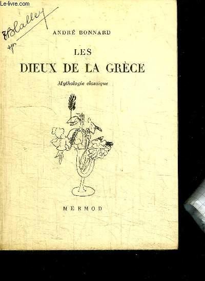 LES DIEUX DE LA GRECE - MYTHOLOGIE CLASSIQUE