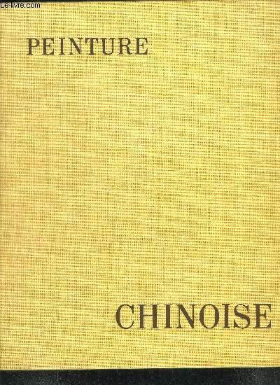 LA PEINTURE CHINOISE - LES TRESORS DE L'ASIE