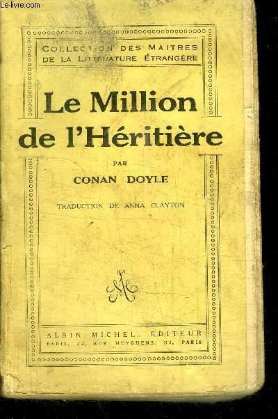 LE MILLION DE L'HERITIERE / COLLECTION DES MAITRES DE LA LITTERATURE ETRANGERE