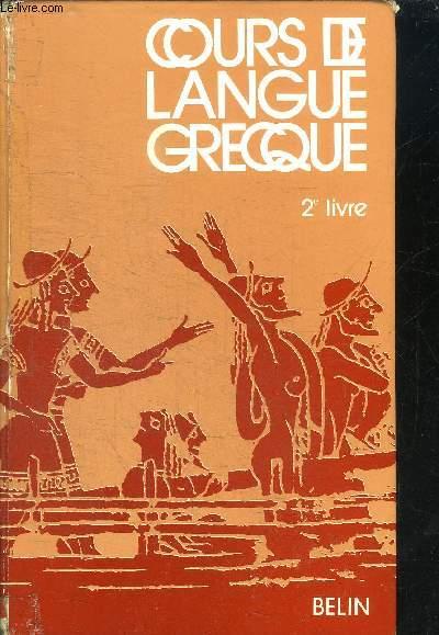 COURS ET LANGUE GRECQUE 2e LIVRE / SPECIMEN