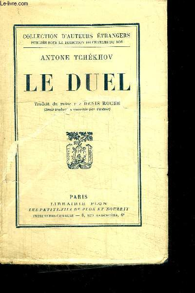 LE DUEL / COLLECTION D'AUTEURS ETRANGERS