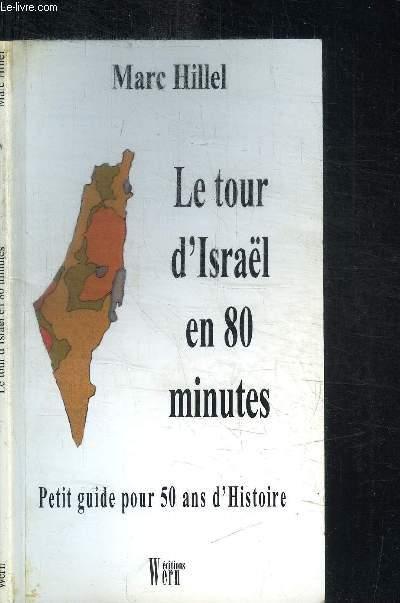 LE TOUR D'ISRAEL EN 80 MINUTES - PETIT GUIDE POUR 50 ANS D'HISTOIRE