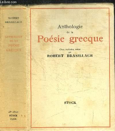 ANTHOLOGIE DE LA POESIE GRECQUE - 23e EDITION