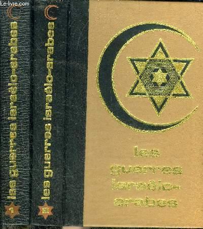 LES GUERRES ISRAELO-ARABES - EN DEUX TOMES - TOMES 1+2.