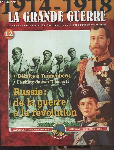 Editions Du Gerfaut Collection Roman De Guerre Na 92 Tous