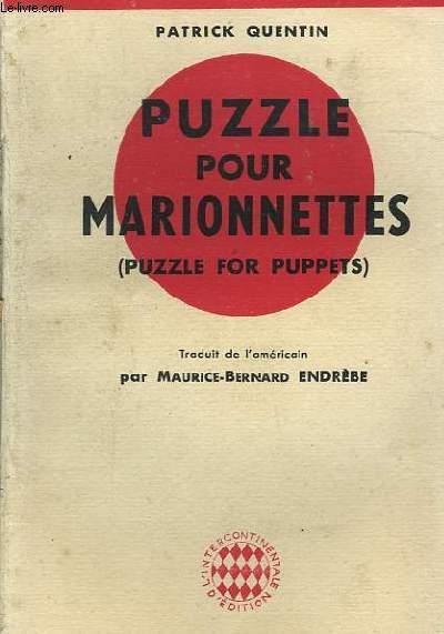 PUZZLE POUR MARIONNETTES (PUZZLE FOR PUPPETS)