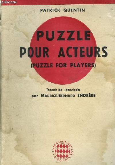 PUZZLE POUR ACTEURS (PUZZLE FOR PLAYERS)