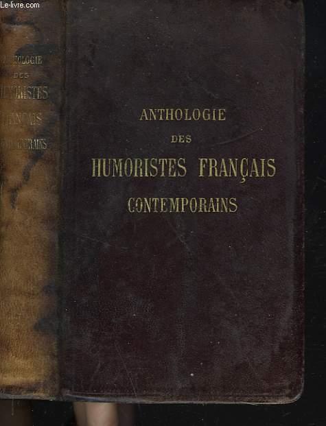 ANTHOLOGIE DES HUMORISTES FRANCAIS