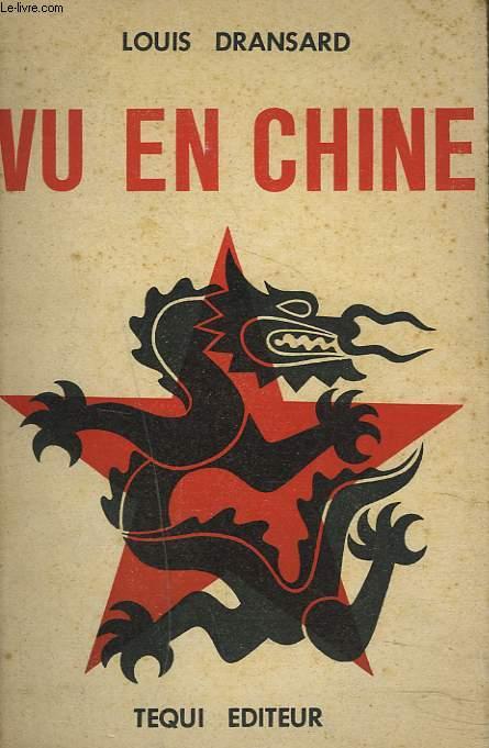 VU EN CHINE