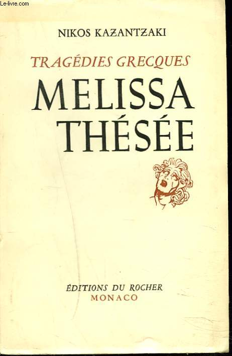 TRAGEDIES GRECQUES. MELISSA THESEE