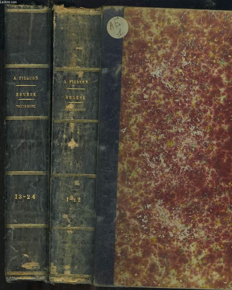 L'ILIADE. TOMES I et II. CHANTS I-XII et XIII-XXIV.