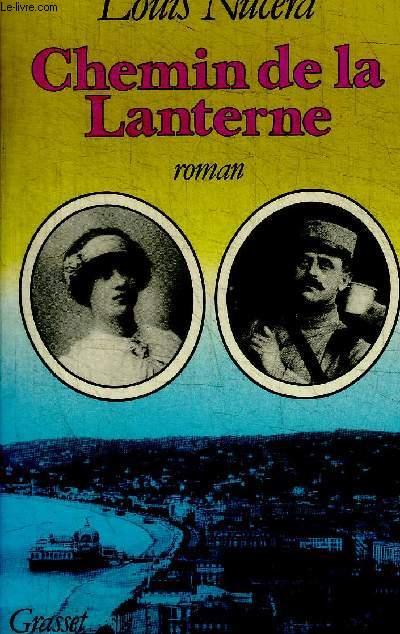 CHEMIN E LA LANTERNE