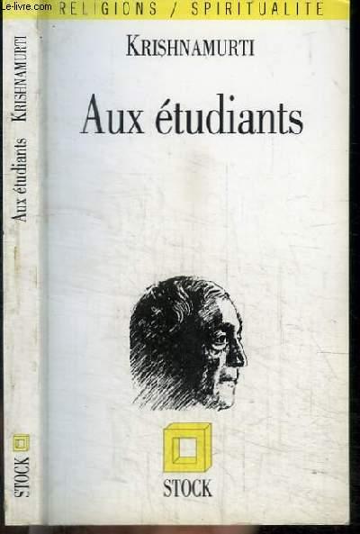 AUX ETUDIANTS