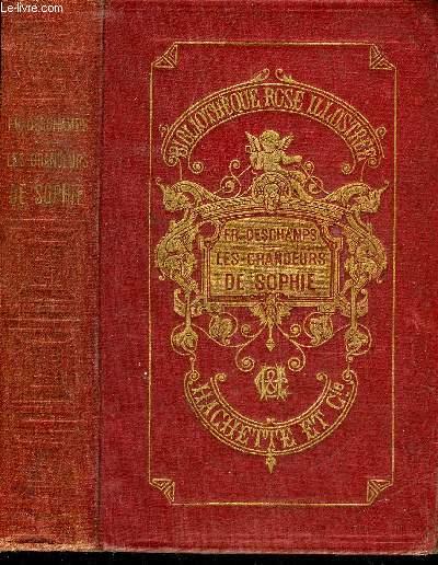 LES GRANDEURS DE SOPHIE - COLLECTION BIBLIOTHEQUE ROSE ILLUSTREE.