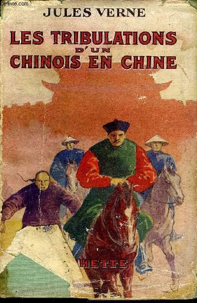LES TRIBULATIONS D'UN CHINOIS EN CHINE - COLLECTION BIBLIOTHEQUE VERTE.
