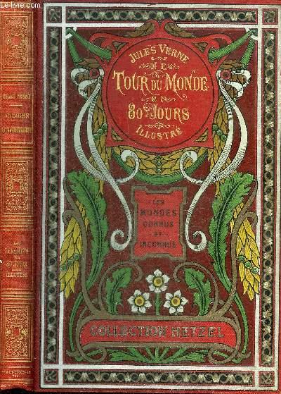 LE TOUR DU MONDE EN 80 JOURS - LES VOYAGES EXTRAORDINAIRES - COLLECTION HETZEL.