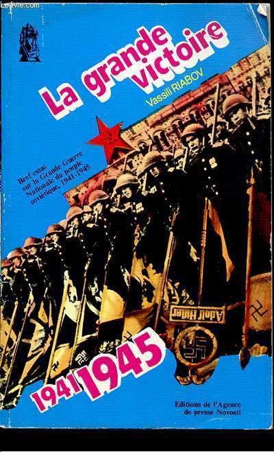 LA GRANDE VICTOIRE - BREF ESSAI SUR LA GRANDE GUERRE NATIONALE DU PEUPLE SOVIETIQUE - 1941-1945.