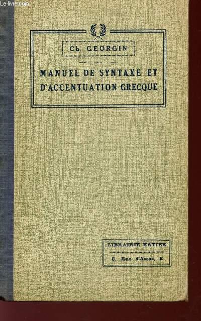 MANUEL DE SYNTHAXE ET D'ACCENTUATION GRECQUE - SIXIEME EDITION.