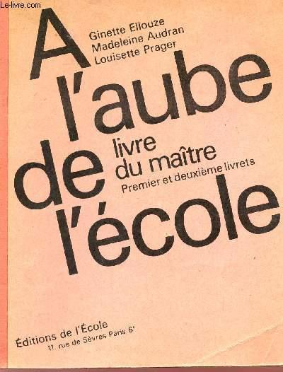 A L'AUBE DE L'ECOLE - LIVRE DU MAITRE.