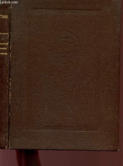 A TRAVERS L'ARABIE INCONNUE - DES VILLES MORTES DU ROYAUME DE SABA AUX PALAIS DES SEIGNEURS DES SABLES - BIBLIOTHEQUE DES VOYAGES