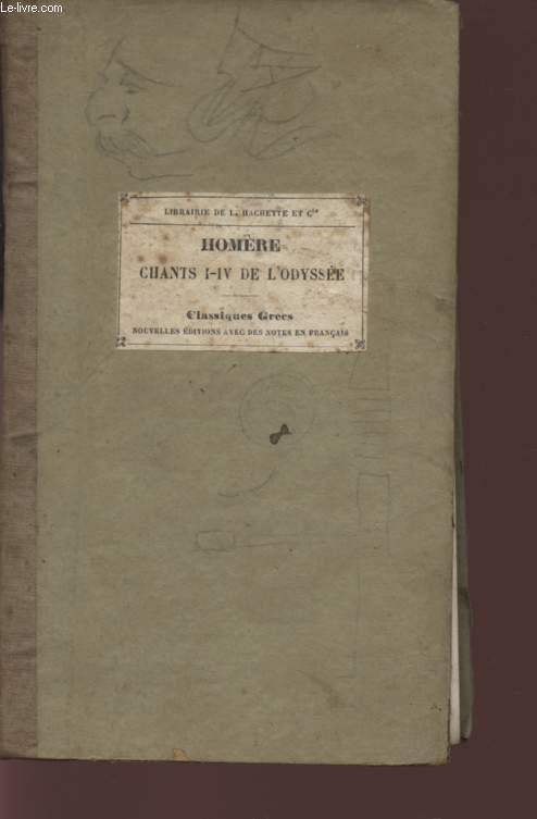 L'ODYSSE D'HOMERE - CHANTS I, II, III, IV.