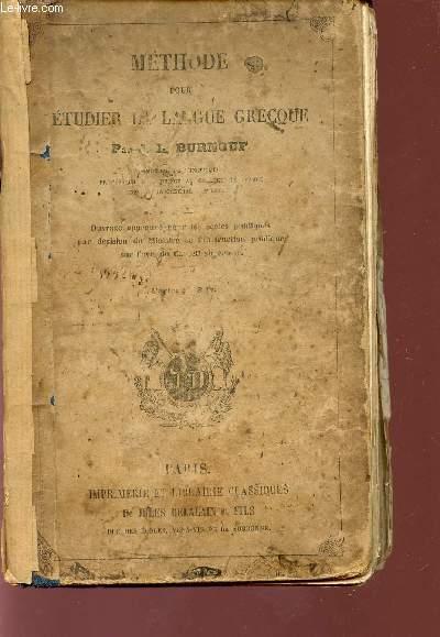 METHODE POUR ETUDIER LA LANGUE GRCQUE / OUBRAGE APPROUVE POUR LES ECOLES PUBLIQUES PAR DECISION DU MINISTRE DE L'INSTRUCTION PUBLIQUE SUR L'AVIE DU CONSEIL SUPERIEUR.